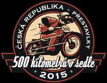 500 km 2015