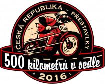 500 km 2016