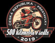 500 km 2019